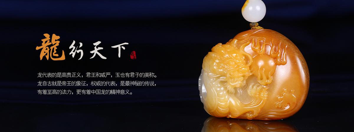 中国国玉 - 和田玉的魅力