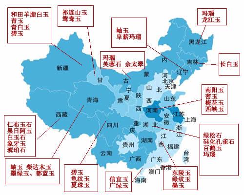 24个中国玉石产地分布图
